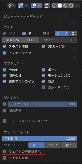 f:id:TomoG:20200126134833p:plain