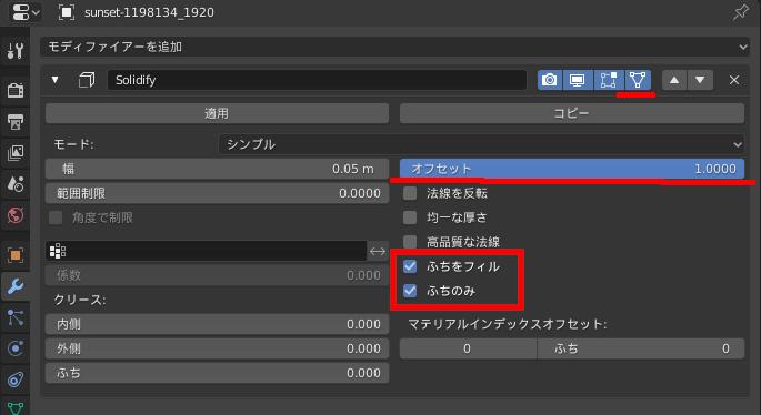 f:id:TomoG:20200726174955p:plain