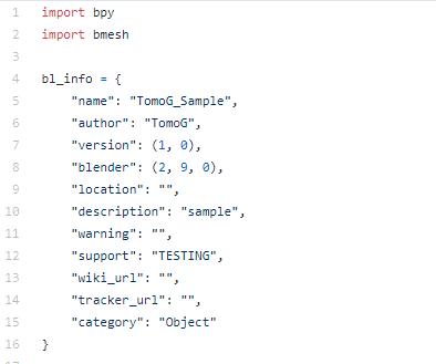 Blenderの自作アドオンでUIに追加するときのAPIインポート