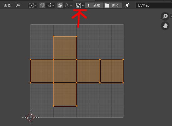 BlenderのUVエディターで既に読み込まれた画像を再度出す方法