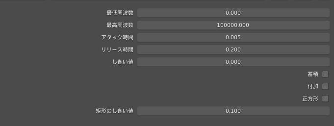 Blenderのグラフエディターでキーフレームを音声に合わせてベイクしたときのファイル設定項目