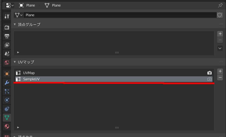 Blenderで新規追加したUVを編集する方法