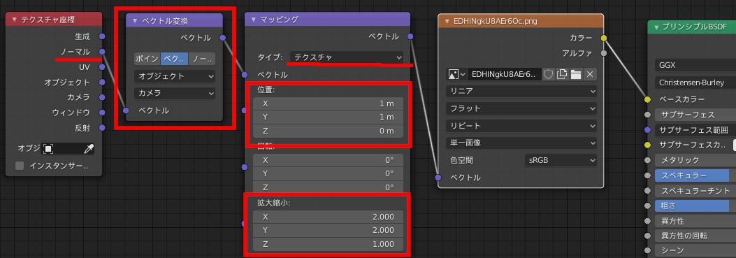 BlenderでMatcap用の画像をテクスチャとして利用する方法