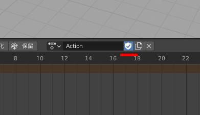 Blenderで新規作成したアクションにフェイクユーザー設定