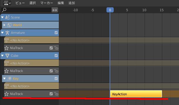 Blenderのノンニリアアニメーション上でシェイプキーを編集したとき
