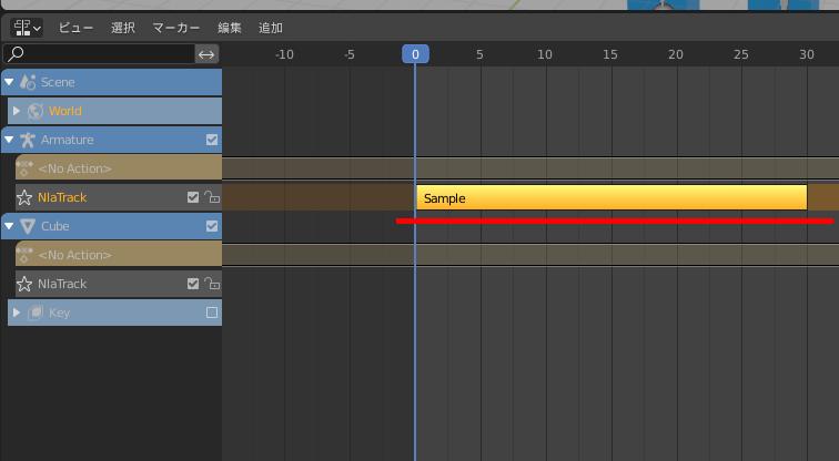 Blenderのノンリニアアニメーションでアクションを追加したとき