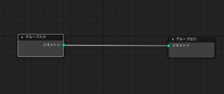 Blenderのジオメトリノードの初期状態