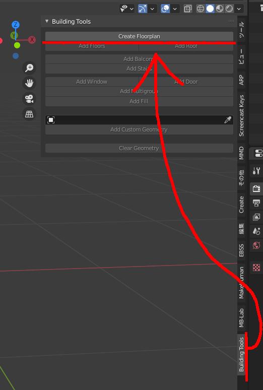 Blenderのbuilding_toolsのメニュー
