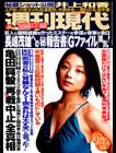 f:id:TomoMachi:20061019013140j:image