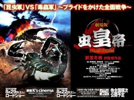 f:id:TomoMachi:20090905221007j:image