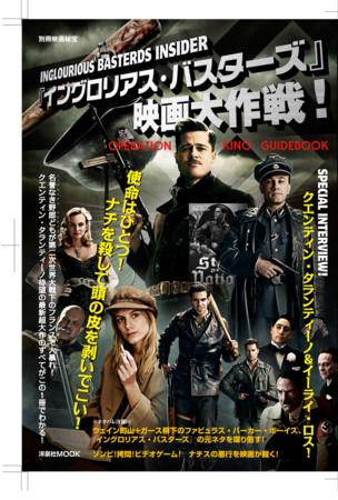 f:id:TomoMachi:20091111014747j:image
