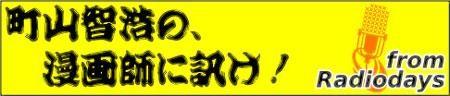 f:id:TomoMachi:20091224140358j:image