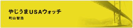 f:id:TomoMachi:20100204061909j:image