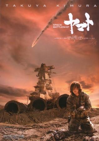 f:id:TomoMachi:20101230114913j:image