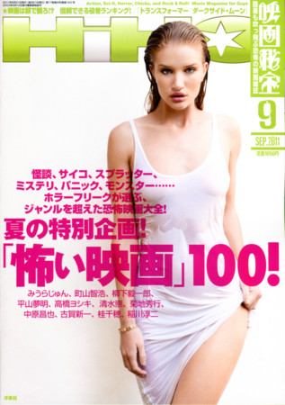f:id:TomoMachi:20110719123103j:image:left