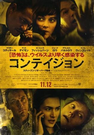 f:id:TomoMachi:20120314005725j:image:w360:left