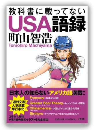 f:id:TomoMachi:20120924171558p:image:w360:left