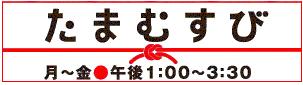 f:id:TomoMachi:20131003221517p:image