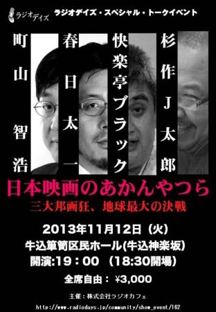 f:id:TomoMachi:20131029212947j:image:w360:left