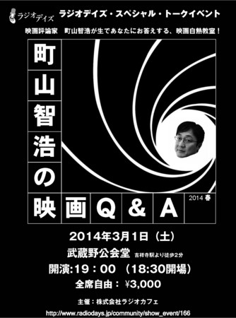 f:id:TomoMachi:20140116010030j:image:w360:left
