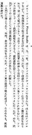 f:id:TomoMachi:20140728122457j:image:w200:left