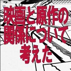 f:id:TomoMachi:20140907103115j:image:w360:left