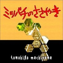 f:id:TomoMachi:20141026132718j:image:left