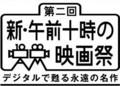 f:id:TomoMachi:20150126020037j:image:medium:left
