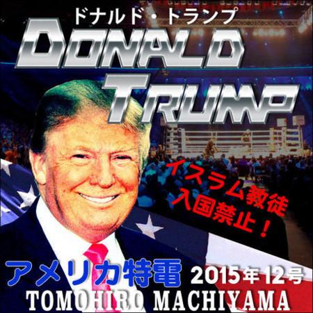 f:id:TomoMachi:20151215192113j:image:left