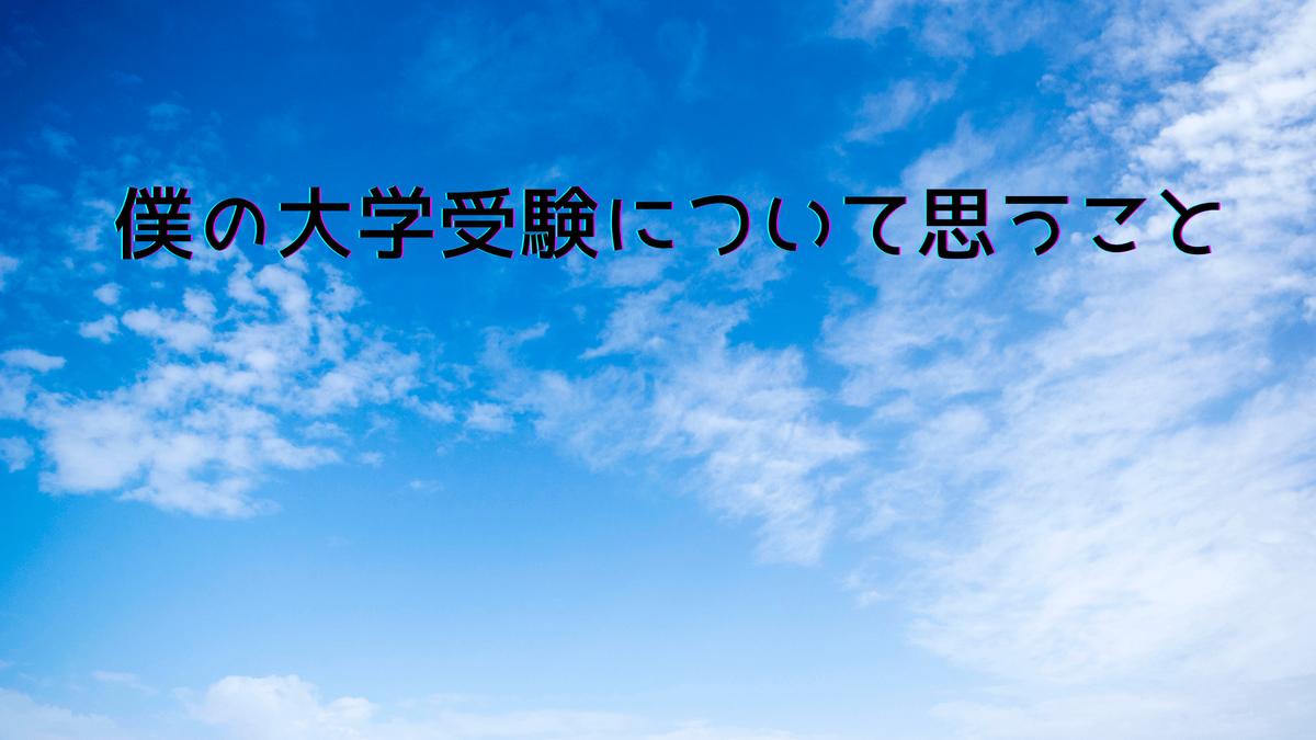 f:id:Tomobird7:20201031160056p:plain