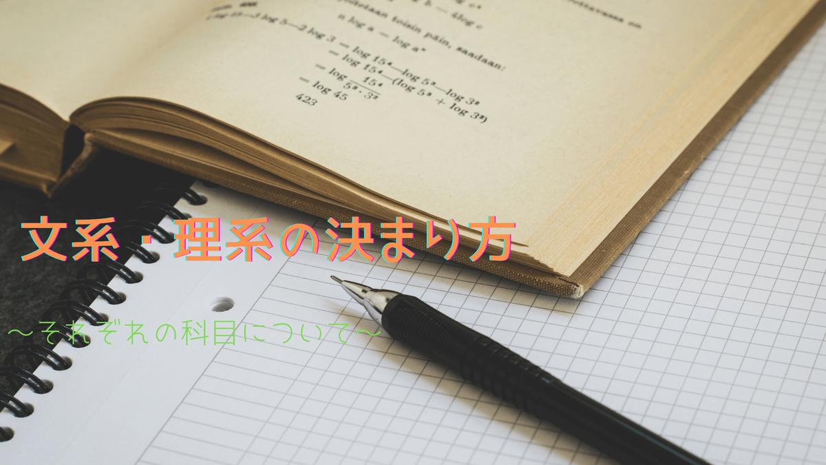 f:id:Tomobird7:20201104174757p:plain