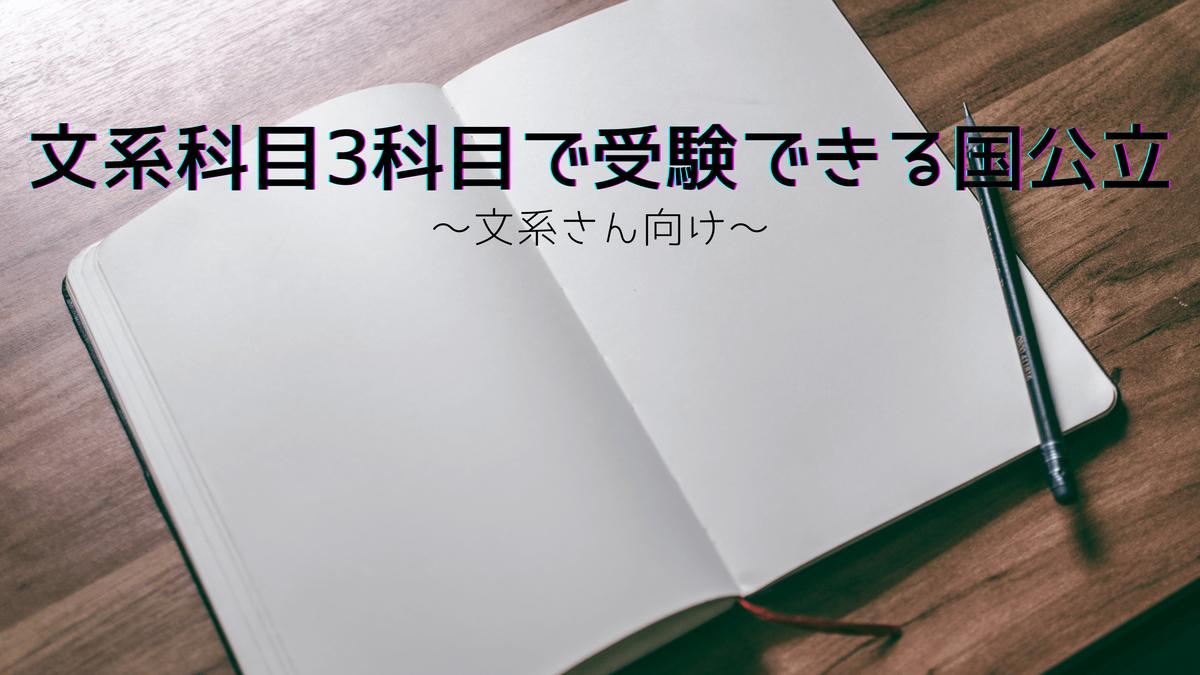 f:id:Tomobird7:20201105194854p:plain