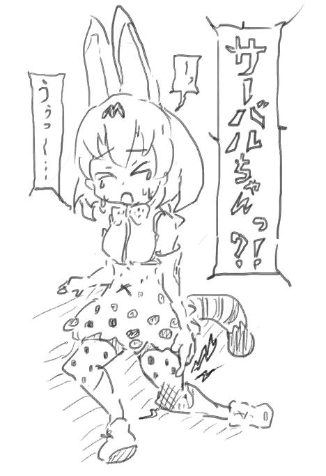 f:id:TomoeKixx:20180328235432p:plain