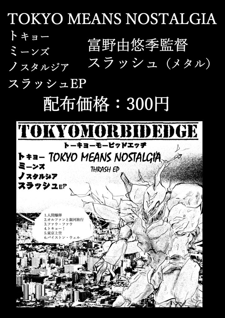 f:id:TomoeKixx:20180505181918p:plain