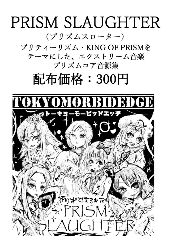 f:id:TomoeKixx:20180505181937p:plain