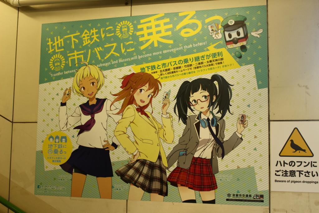 f:id:Tomogui_Katsu:20161115175053j:plain