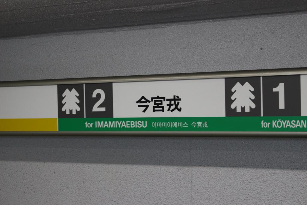 f:id:Tomogui_Katsu:20170214202234j:plain