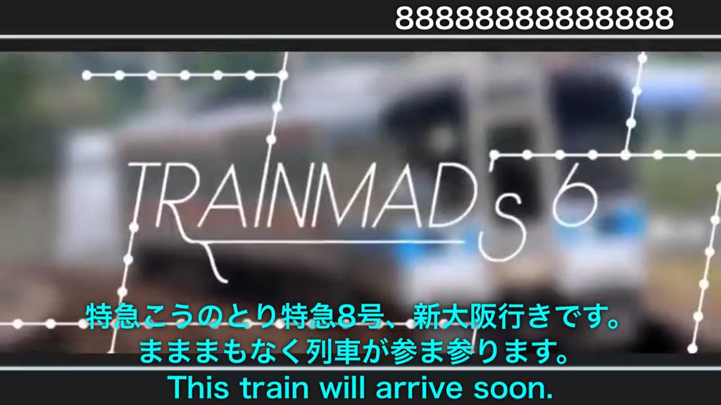 f:id:Tomogui_Katsu:20181104224013p:plain