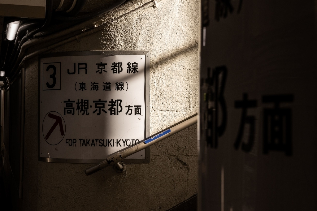 f:id:Tomogui_Katsu:20181110203239j:plain