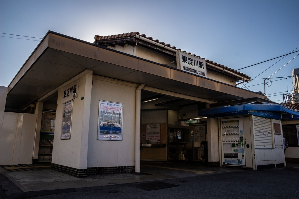 f:id:Tomogui_Katsu:20181110203809j:plain