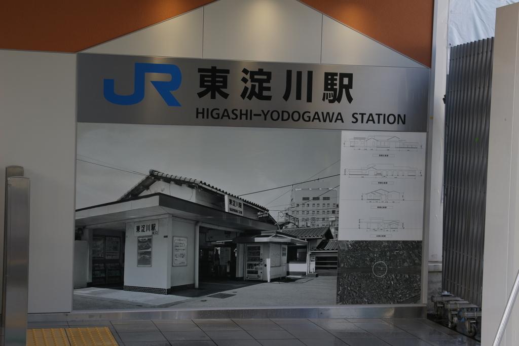 f:id:Tomogui_Katsu:20181110204417j:plain