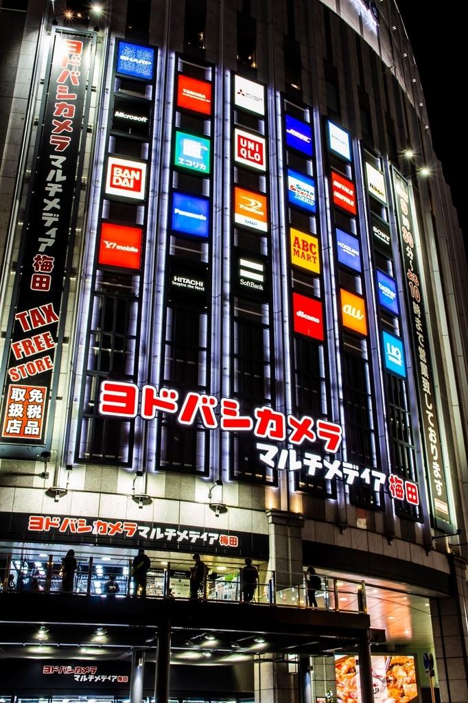 f:id:Tomogui_Katsu:20181119230327j:plain