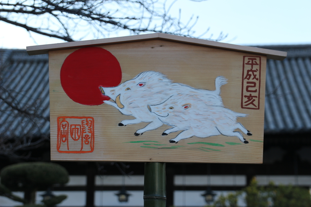 f:id:Tomogui_Katsu:20190105195817j:plain