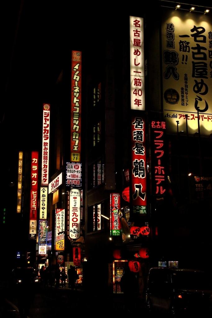f:id:Tomogui_Katsu:20190218232100j:plain