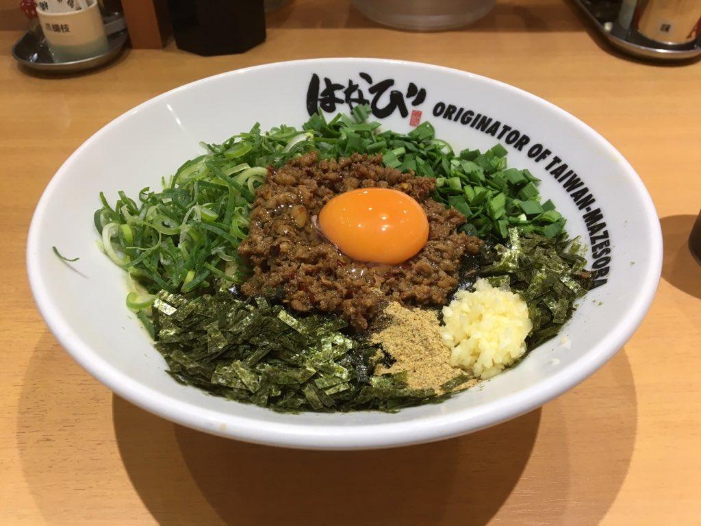 f:id:Tomogui_Katsu:20190218233240j:plain