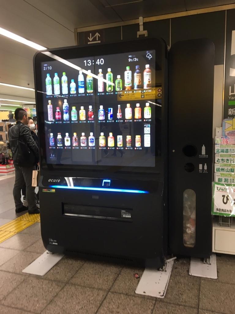 f:id:Tomogui_Katsu:20190221202927j:plain