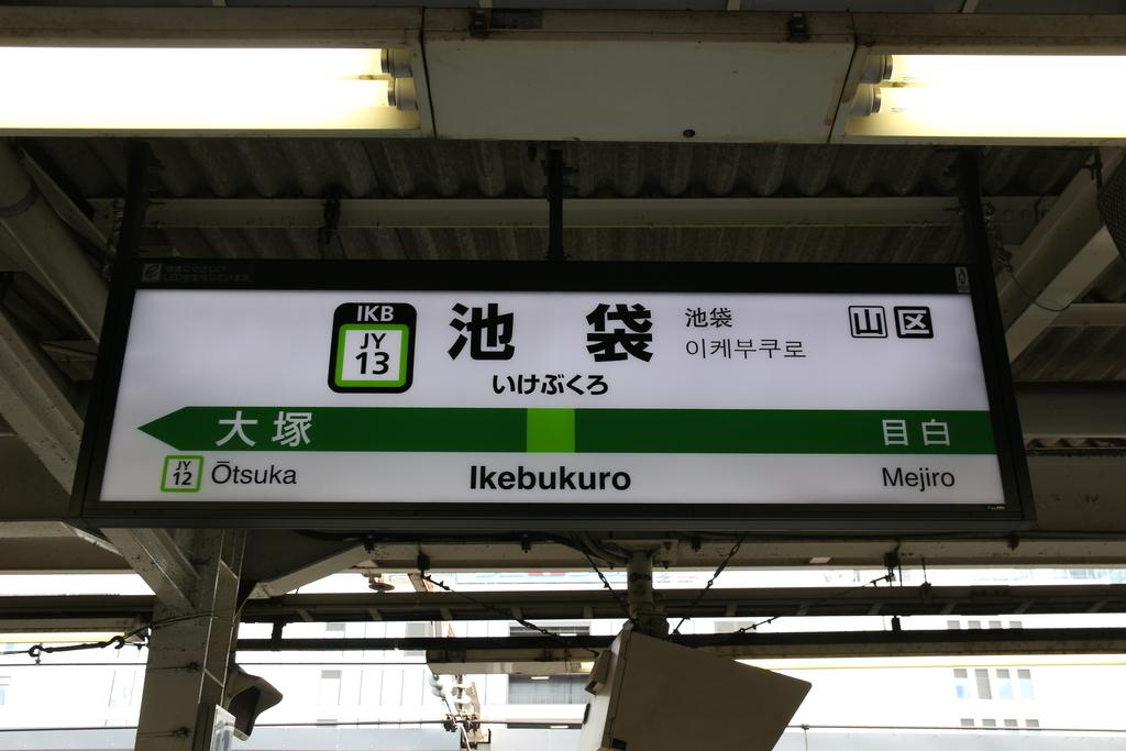 f:id:Tomogui_Katsu:20190221210429j:plain