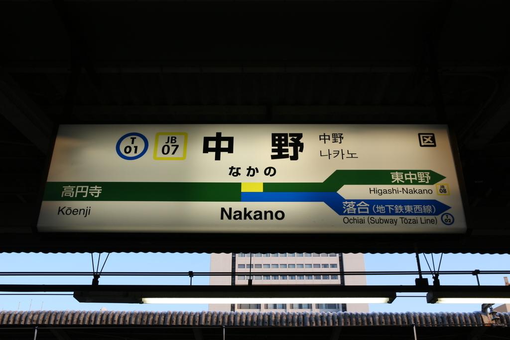 f:id:Tomogui_Katsu:20190221210702j:plain