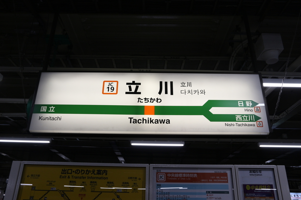 f:id:Tomogui_Katsu:20190221213706j:plain