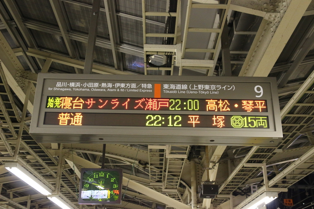 f:id:Tomogui_Katsu:20190221220648j:plain